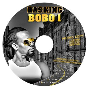 bobo-album-cover-2